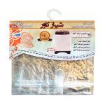 کاور ماشین لباسشویی دوقلو شیراز کاور مدل shic-9-12k thumb