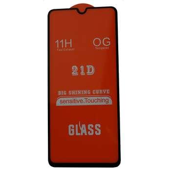 محافظ صفحه نمایش کد 2 مناسب برای گوشی موبایل سامسونگ Galaxy A70