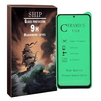 محافظ صفحه نمایش شیپ مدل shcrm-01 مناسب برای گوشی موبایل سامسونگ Galaxy A71
