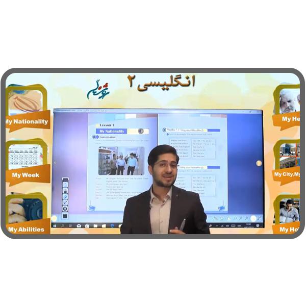 ویدئو آموزش انگلیسی 2 پایه هشتم نشر اندیشه سازان روشنگر