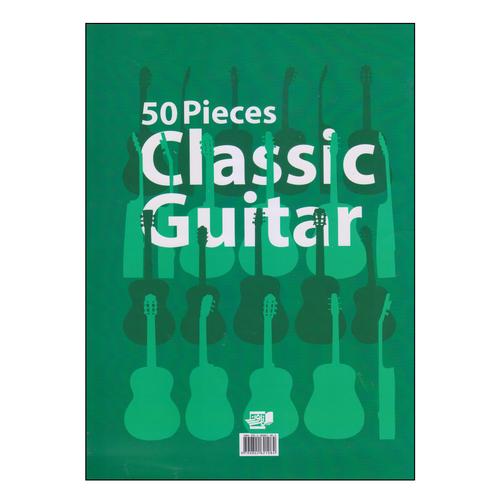 کتاب 50 قطعه طبقه بندی شده گیتار کلاسیک اثر فرزاد امیرانی انتشارات گنجینه کتاب نارون