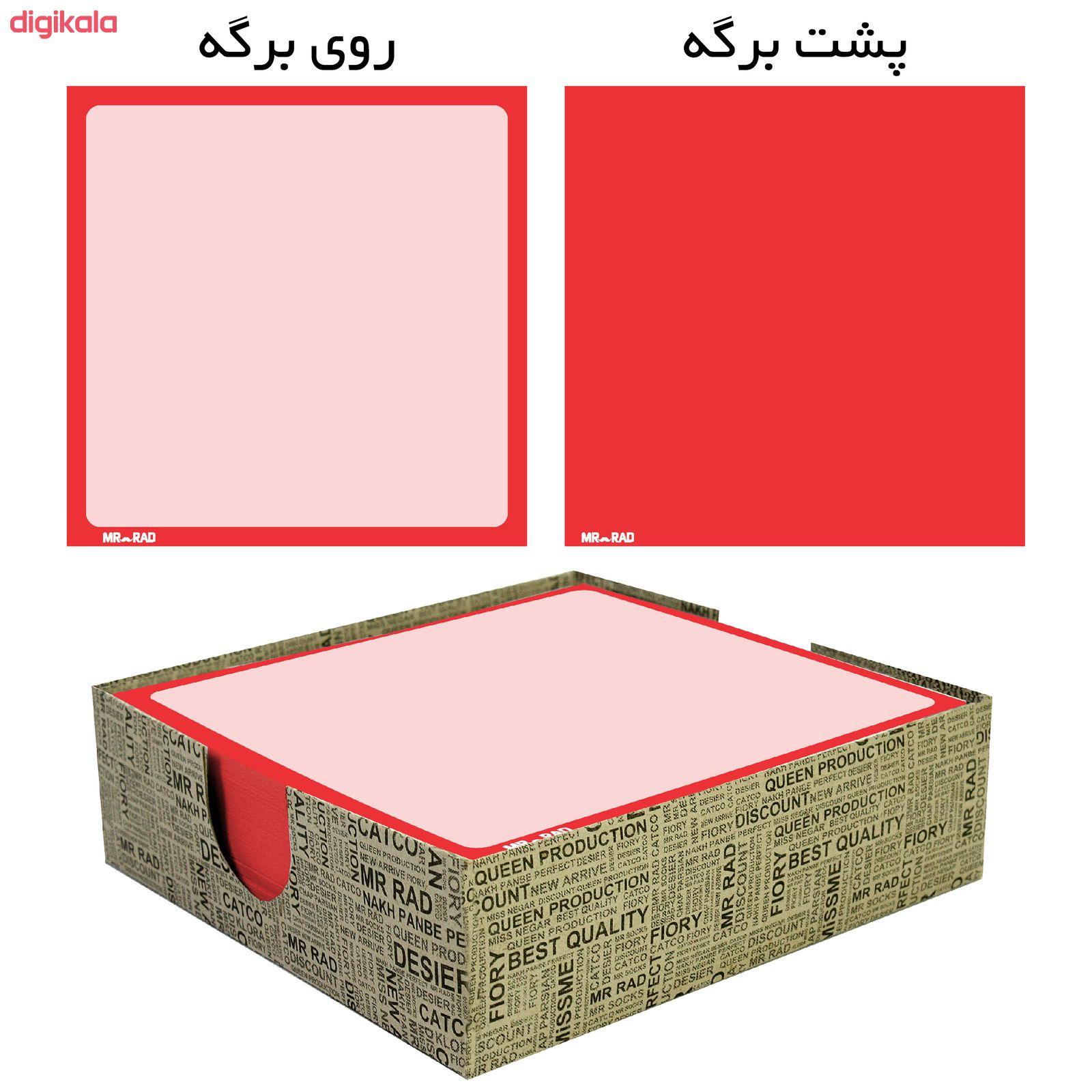 کاغذ یادداشت مستر راد مدل پریاکد W-1035بسته 200 عددی main 1 2