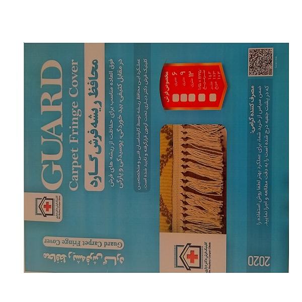 محافظ ریشه فرش کلینیک فرش دکتر دیاری کد 12