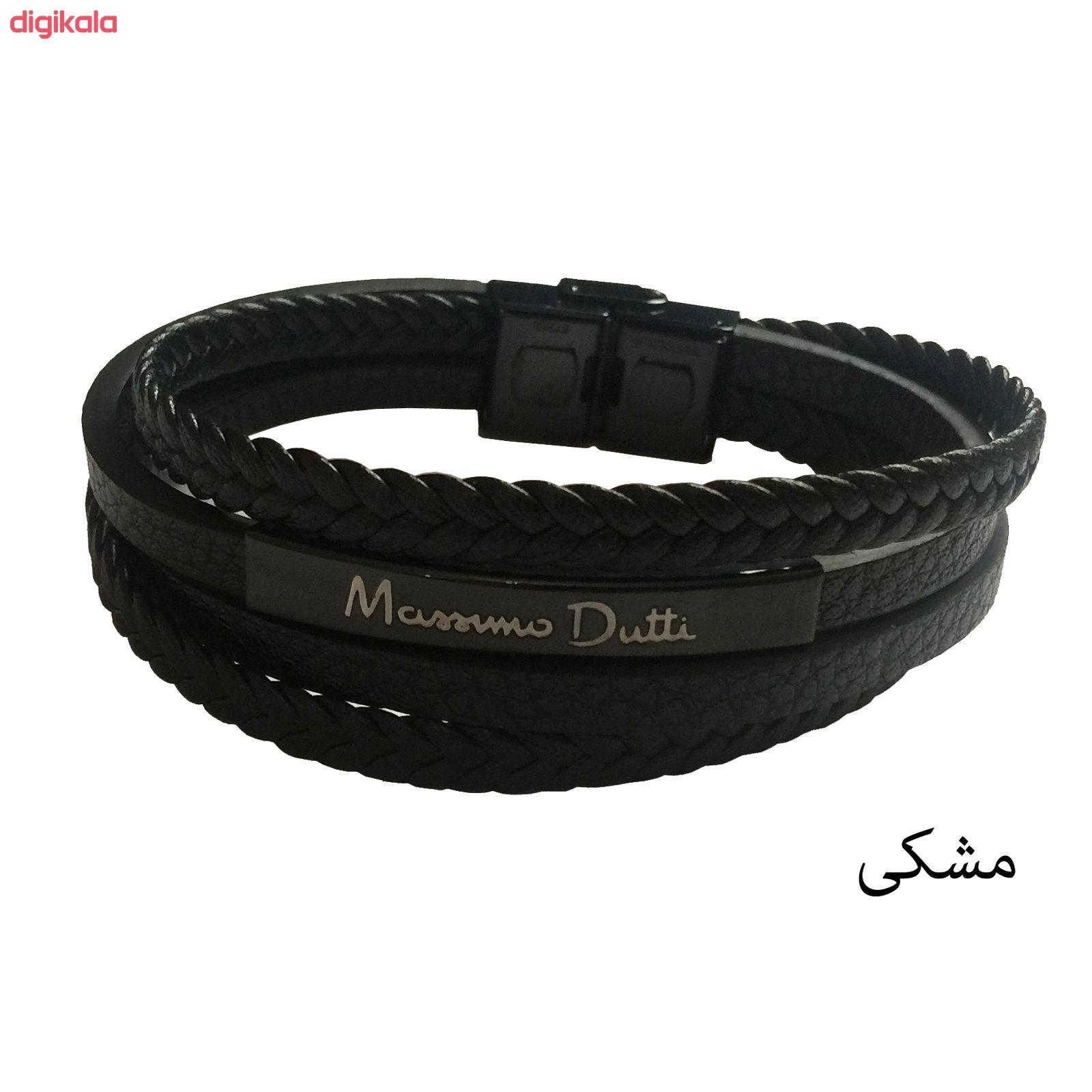 دستبند مردانه مدل M.D268 main 1 3