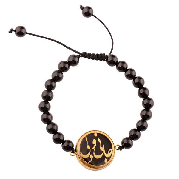 دستبند زنانه الون طرح جانی و دلی کد 101