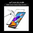 محافظ صفحه نمایش سرامیکی سومگ مدل Ruby-9 مناسب برای گوشی موبایل سامسونگ Galaxy A21 / A21s thumb 4