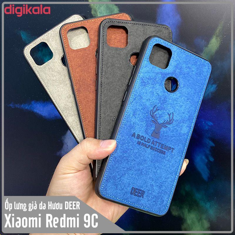 کاور مدل DR20 مناسب برای گوشی موبایل شیائومی Redmi 9C  main 1 1