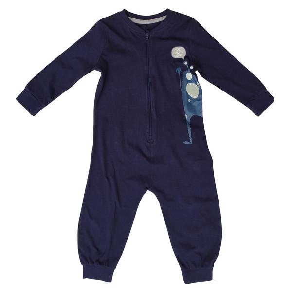 سرهمی نوزادی لوپیلو کد 2847