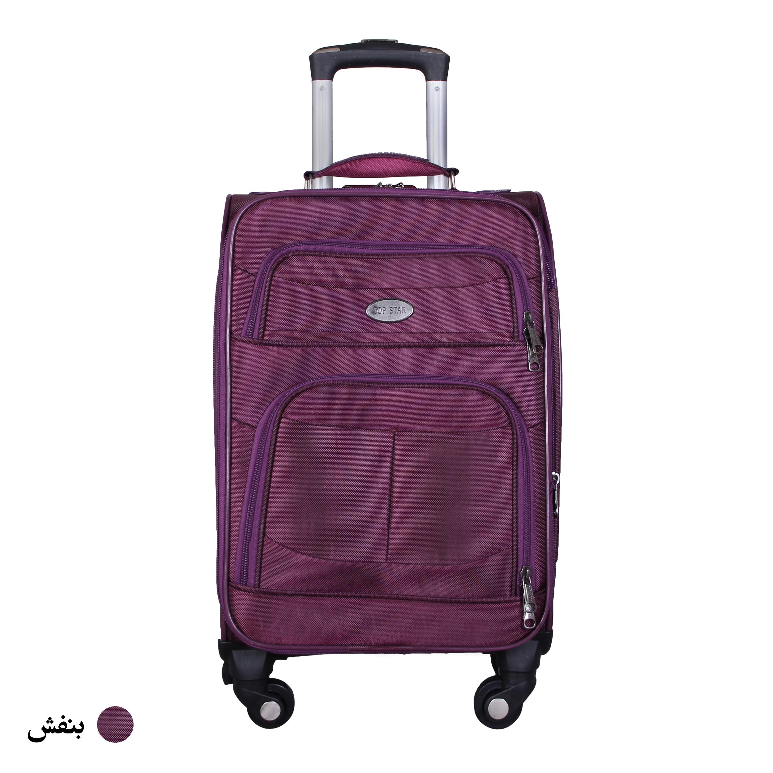 مجموعه سه عددی چمدان کدA1034 main 1 5