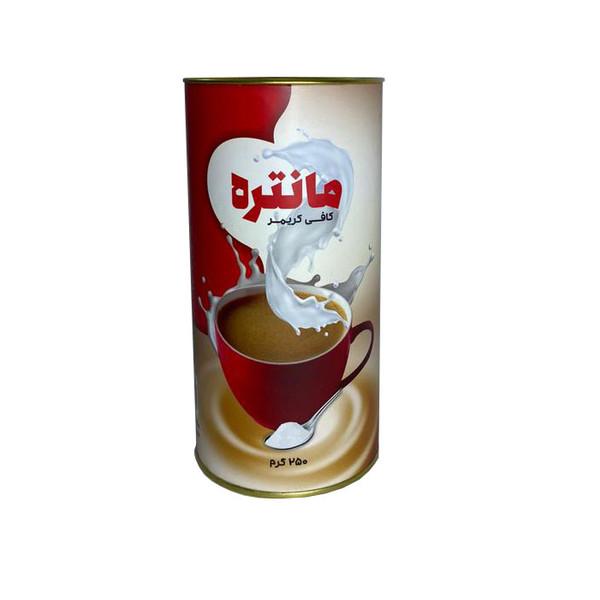 پودر خامه ای کننده غیرلبنی قهوه مانتره- ۲۵۰ گرم