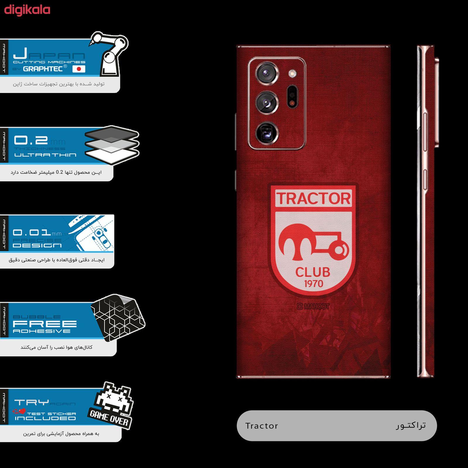 برچسب پوششی ماهوت مدل Tractor-FC-FullSkinمناسب برای گوشی موبایل سامسونگ Galaxy Note20 ULTRA