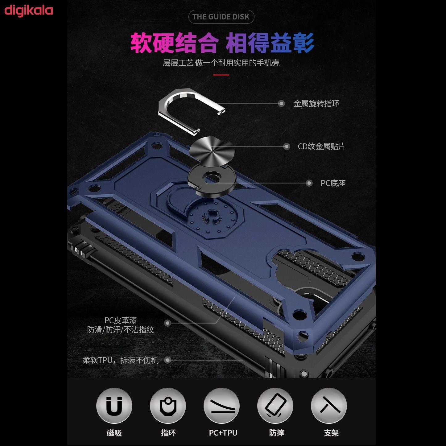 کاور آرمور مدل AR-2650 مناسب برای گوشی موبایل شیائومی Redmi Note 9s / Note 9 Pro main 1 4