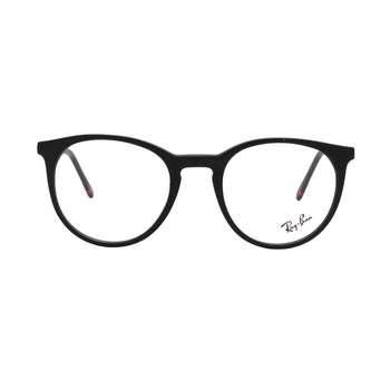 فریم عینک طبی مدل B96055 - C2