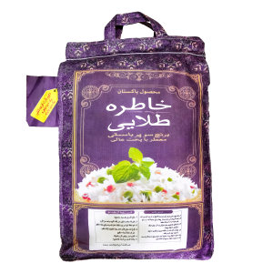 برنج پاکستانی سوپر باسماتی خاطره طلایی - 10 کیلوگرم