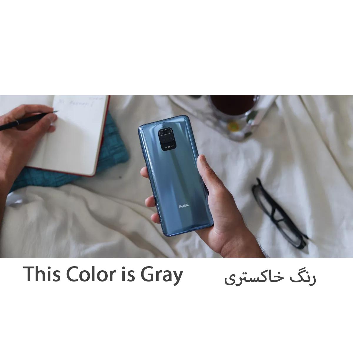 گوشی موبایل شیائومی مدل Redmi Note 9S M2003J6A1G دو سیم کارت ظرفیت 64 گیگابایت  main 1 15