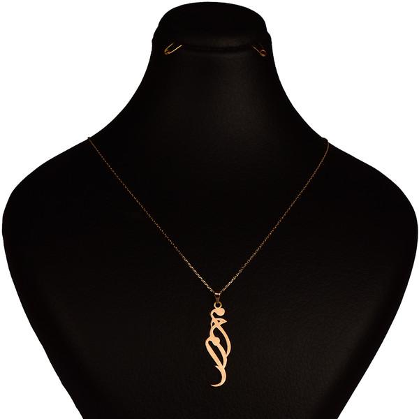 گردنبند طلا 18 عیار زنانه کرابو طرح اسم محمد مدل Kt7045