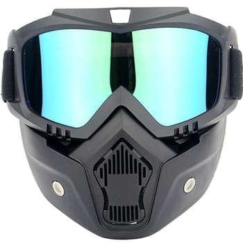 عینک اسکی و کوهنوردی مدل SkiUvex Goggles