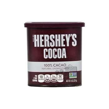 پودر کاکائو هرشیز - 226 گرم