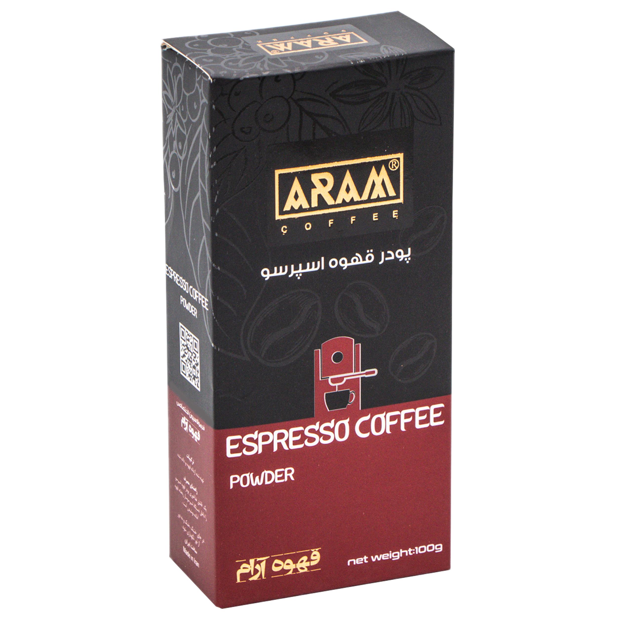 پودر قهوه اسپرسو آرام - 100 گرم