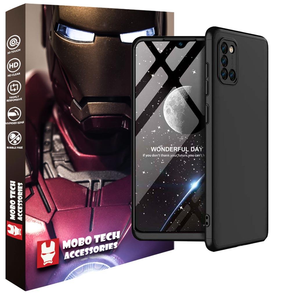کاور 360 درجه موبو مدل تک مدل GK-SA31-2 مناسب برای گوشی موبایل سامسونگ Galaxy A31