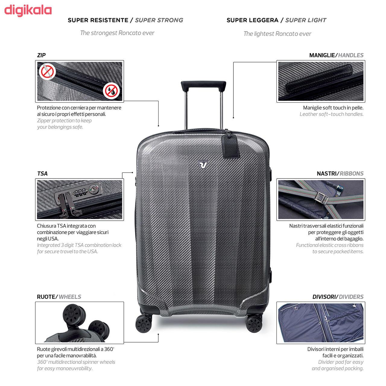 مجموعه سه عددی چمدان رونکاتو مدل 5950 main 1 7