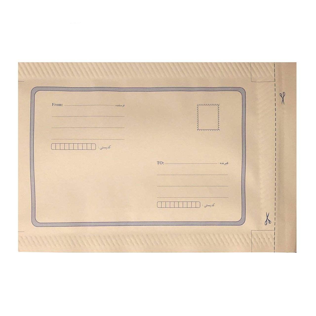 پاکت نامه پستی مدل حبابدار سایز A5 بسته 50 عددی