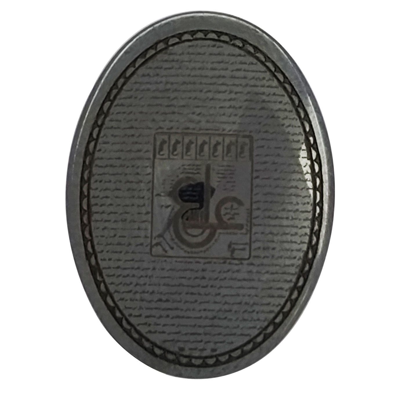 سنگ حدید سلین کالا مدل ce-200
