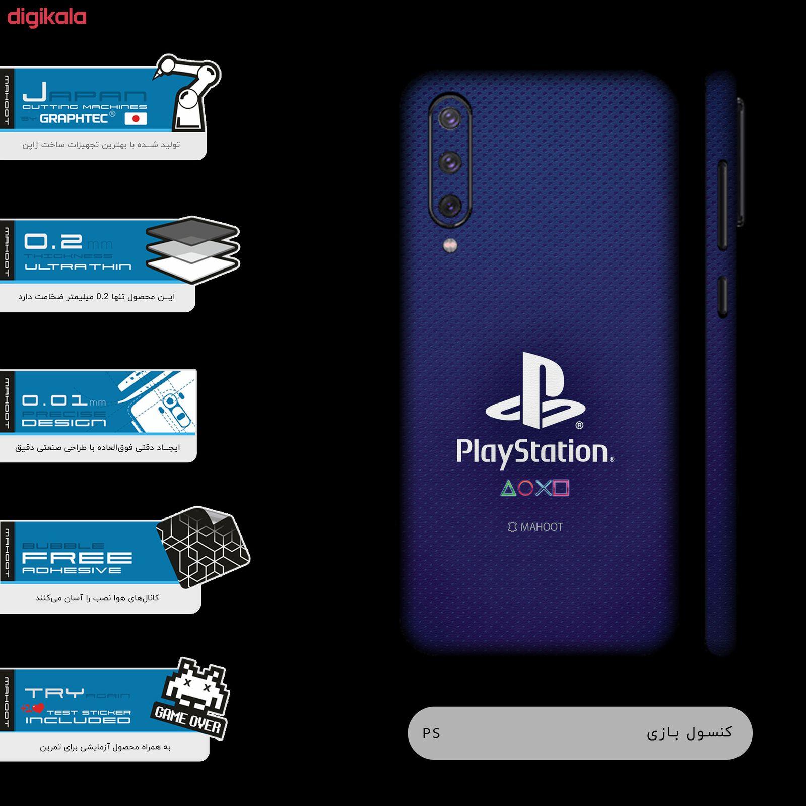 برچسب پوششی ماهوت مدل Full skin-PlayStation مناسب برای گوشی موبایل شیائومی MI 9 SE