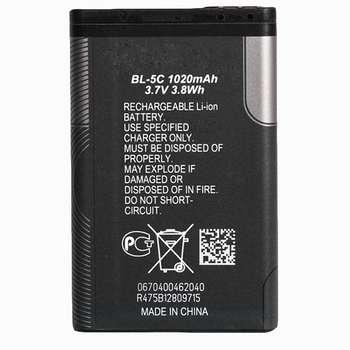 باتری موبایل مدل BL-5C ظرفیت 1020 میلی آمپر ساعت مناسب گوشی موبایل نوکیا 1616