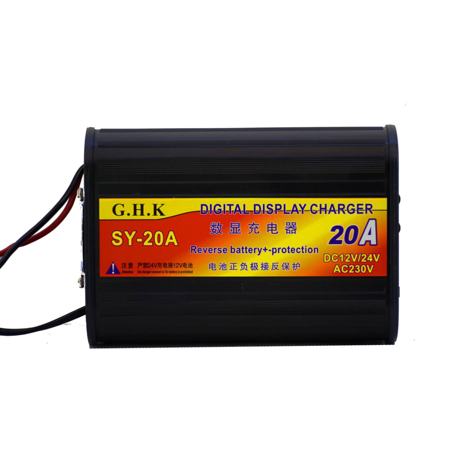 شارژر باتری خودرو جی اچ کا مدل G-02