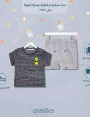 ست تی شرت و شلوارک پسرانه فیورلا مدل 31038 -  - 5