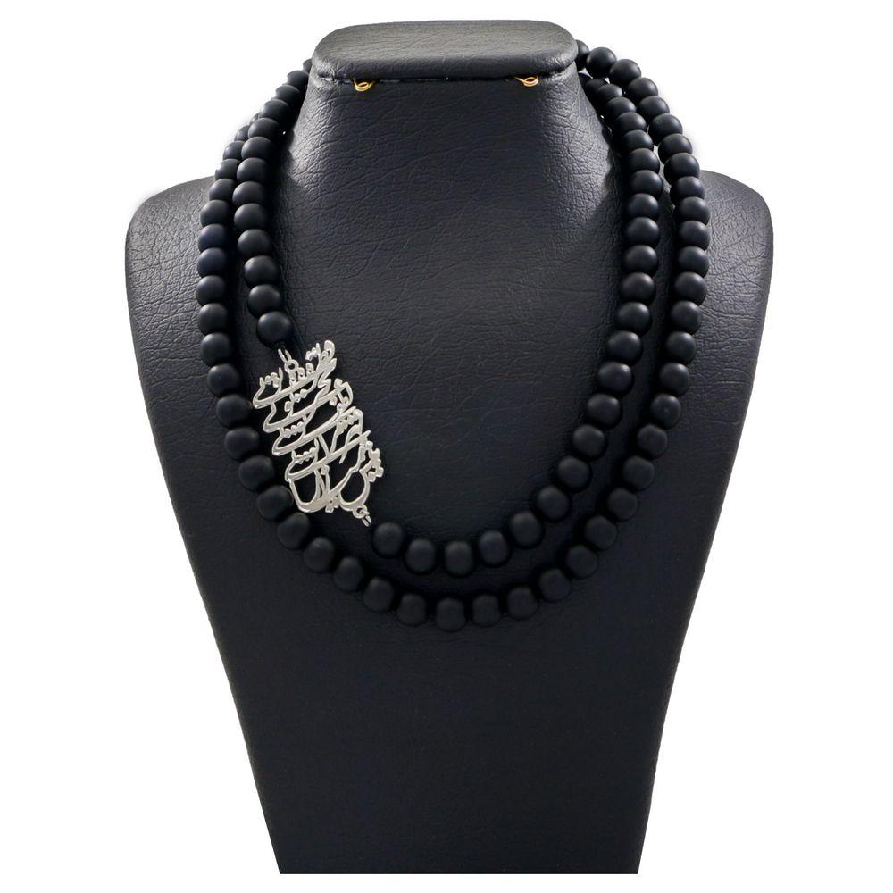 گردنبند نقره زنانه دلی جم طرح قطره تویی بحر تویی کد D 61