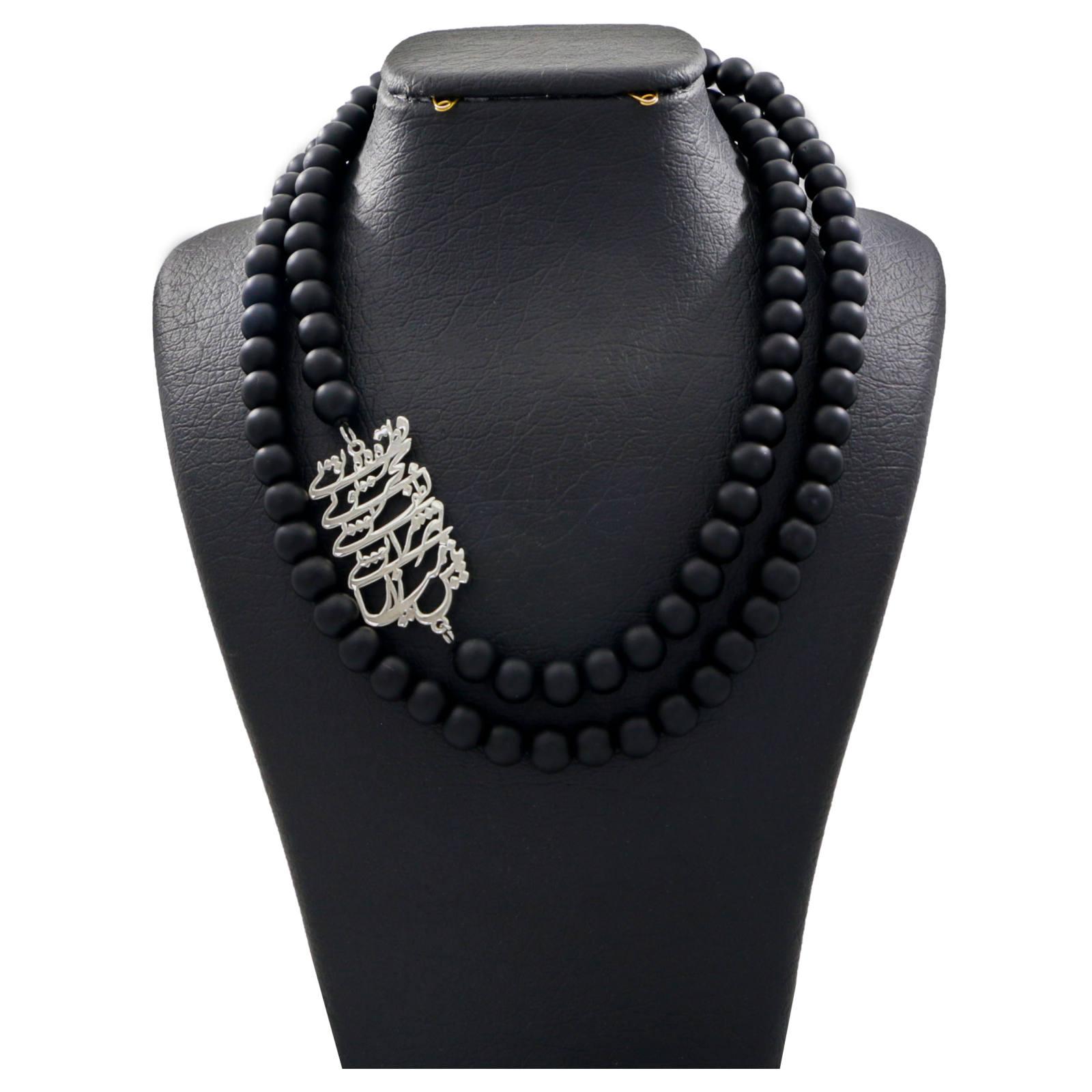 گردنبند نقره زنانه دلی جم طرح قطره تویی بحر تویی کد D 61 -  - 2