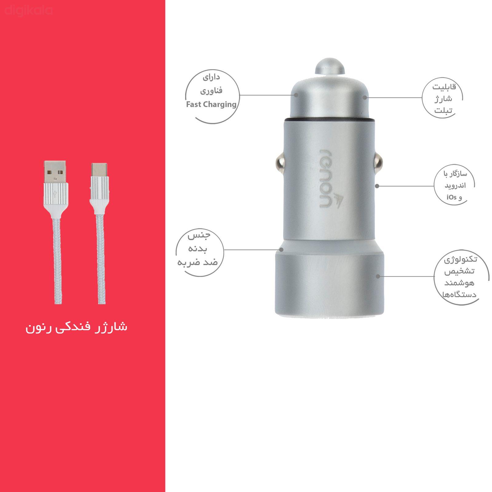 شارژر فندکی رنون مدل RN 181 به همراه کابل تبدیل USB-C main 1 13