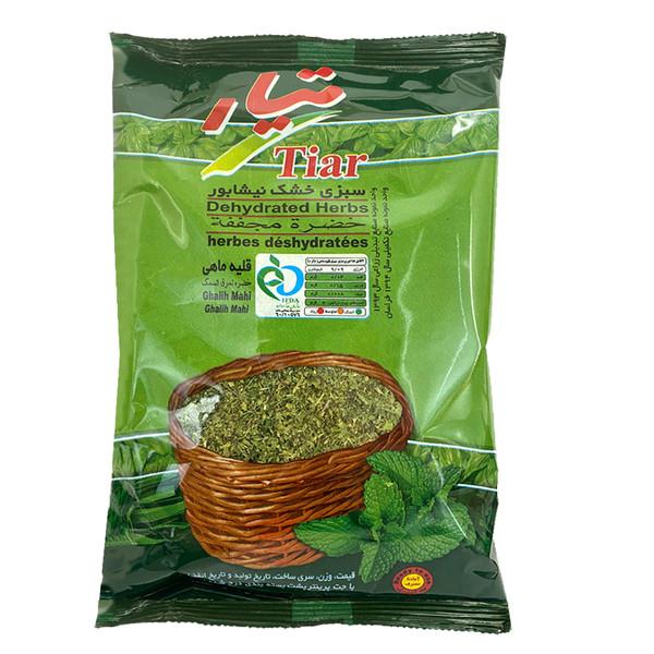 سبزی خشک قلیه ماهی تیار - 180 گرم
