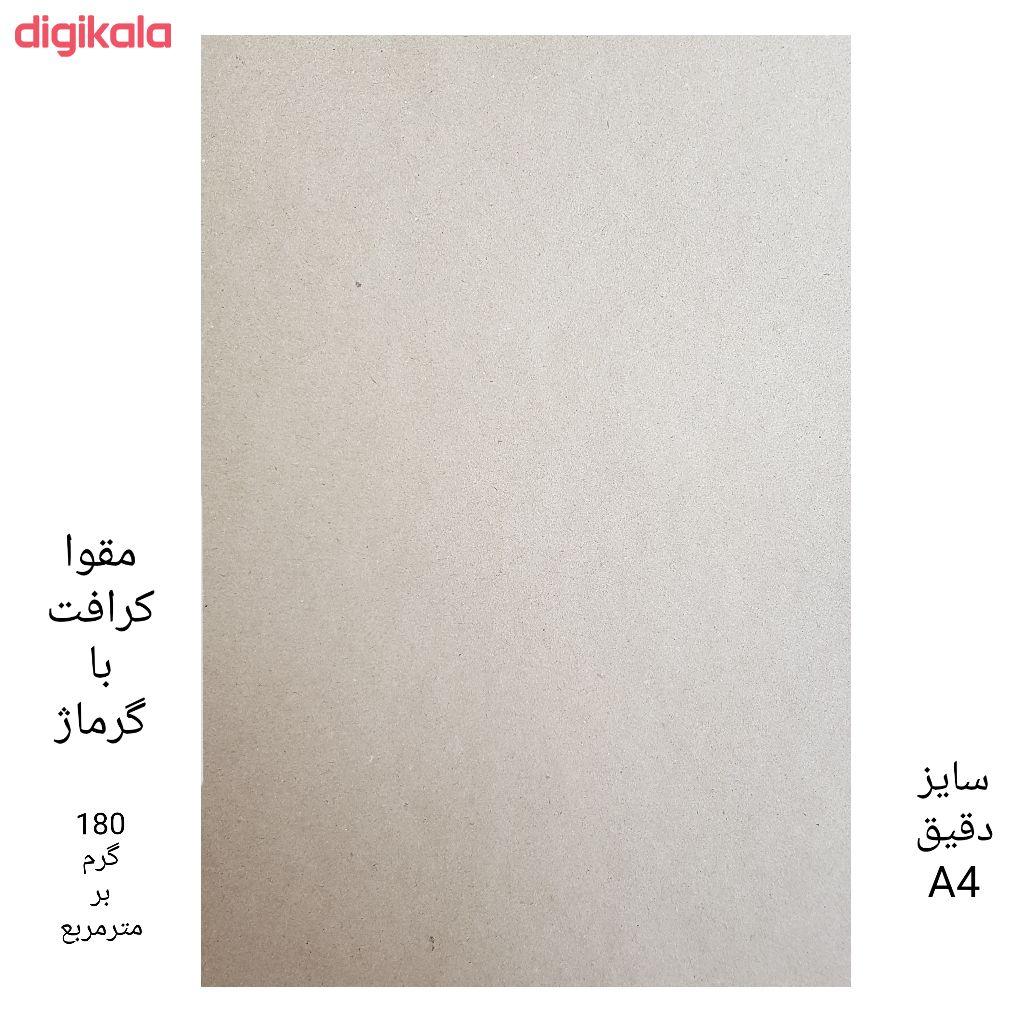 مقوا کرافت کد A4_180GR سایز 29.7×21 سانتی متر بسته 10 عددی main 1 1