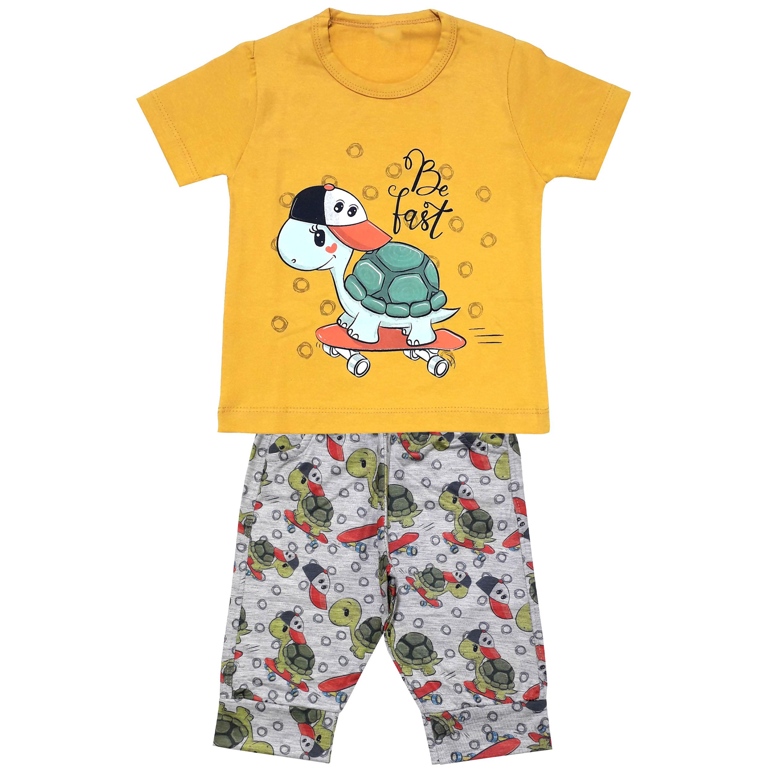 ست تی شرت و شلوارک پسرانه مدل لاک پشتکد 3301 رنگ خردلی