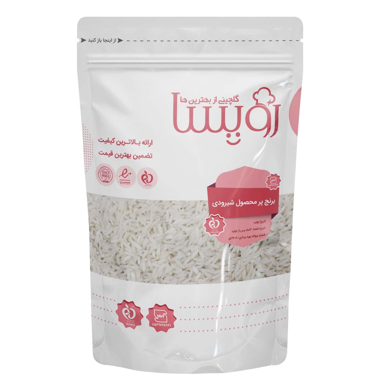 برنج پر محصول شیرودی رویسا - 5 کیلوگرمی