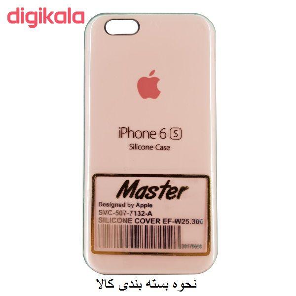 کاور مدل Master مناسب برای گوشی موبایل اپل iphone 6/6s main 1 1