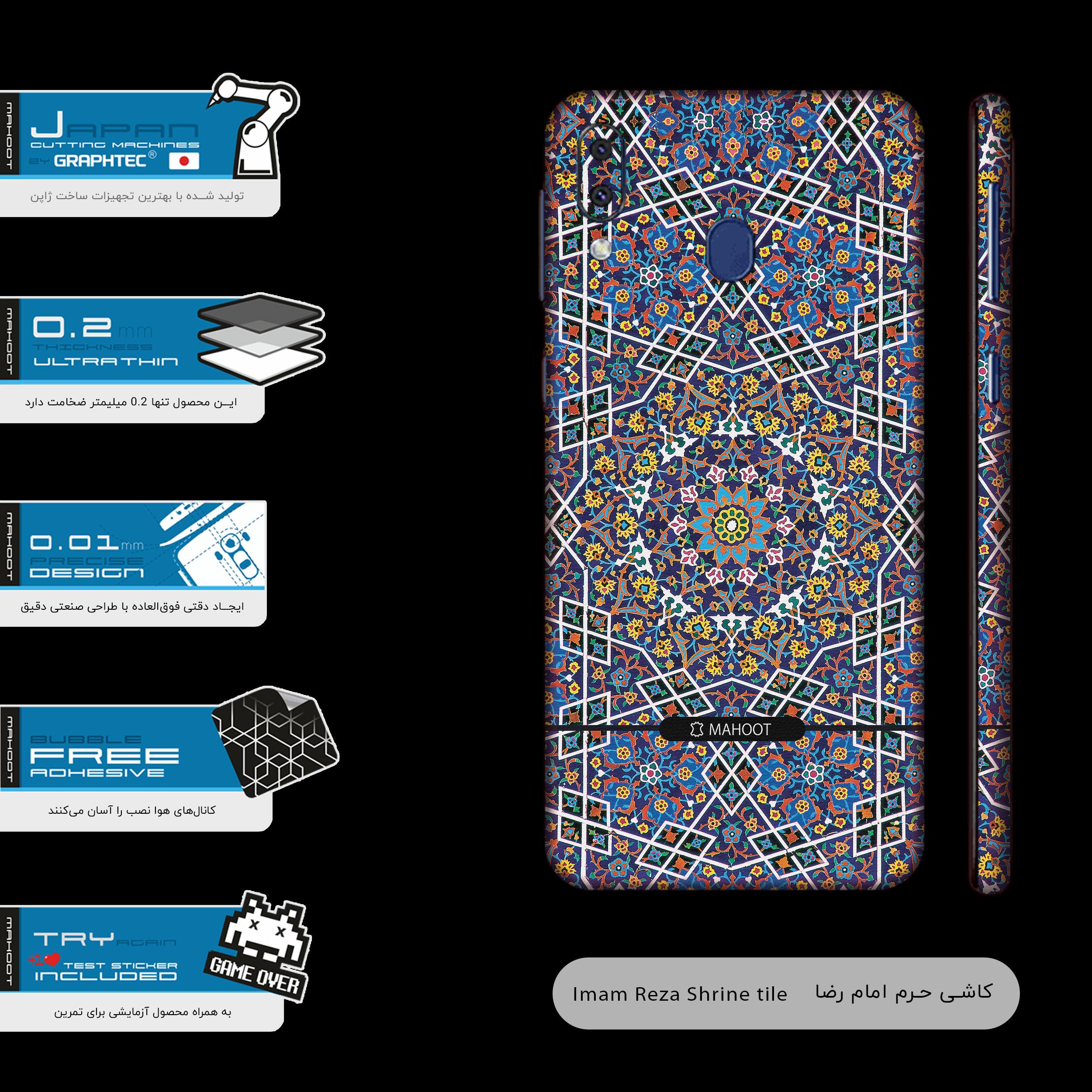 برچسب پوششی مدل Imam-Reza Shrine-Tile مناسب برای گوشی موبایل سامسونگ Galaxy M20