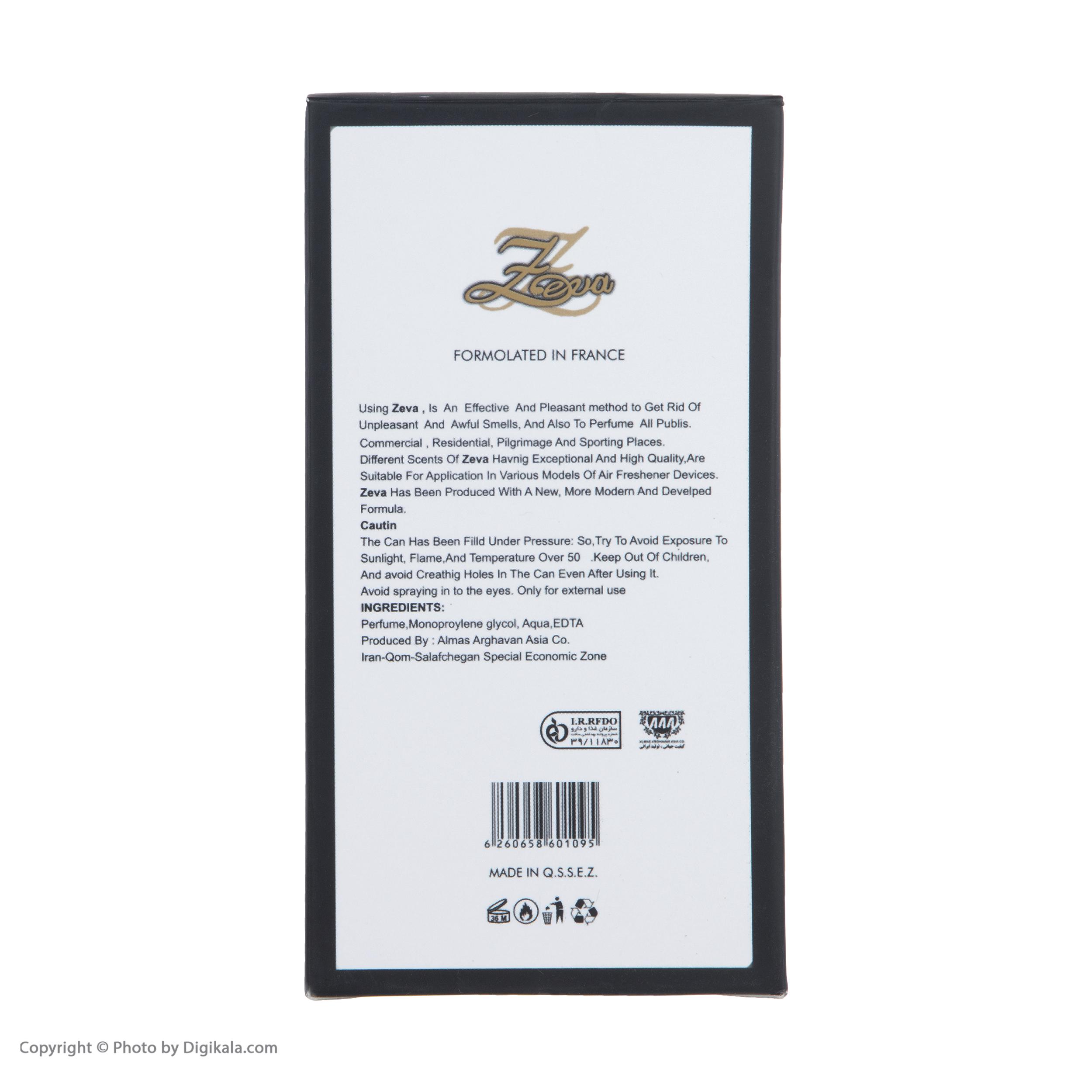 ادو پرفیوم مردانه زوا مدل Sauvage Dior حجم 100 میلی لیتر