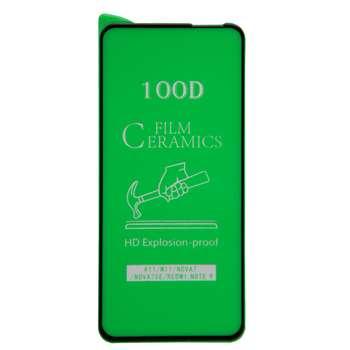محافظ صفحه نمایش مدل CR مناسب برای گوشی موبایل سامسونگ Galaxy A11