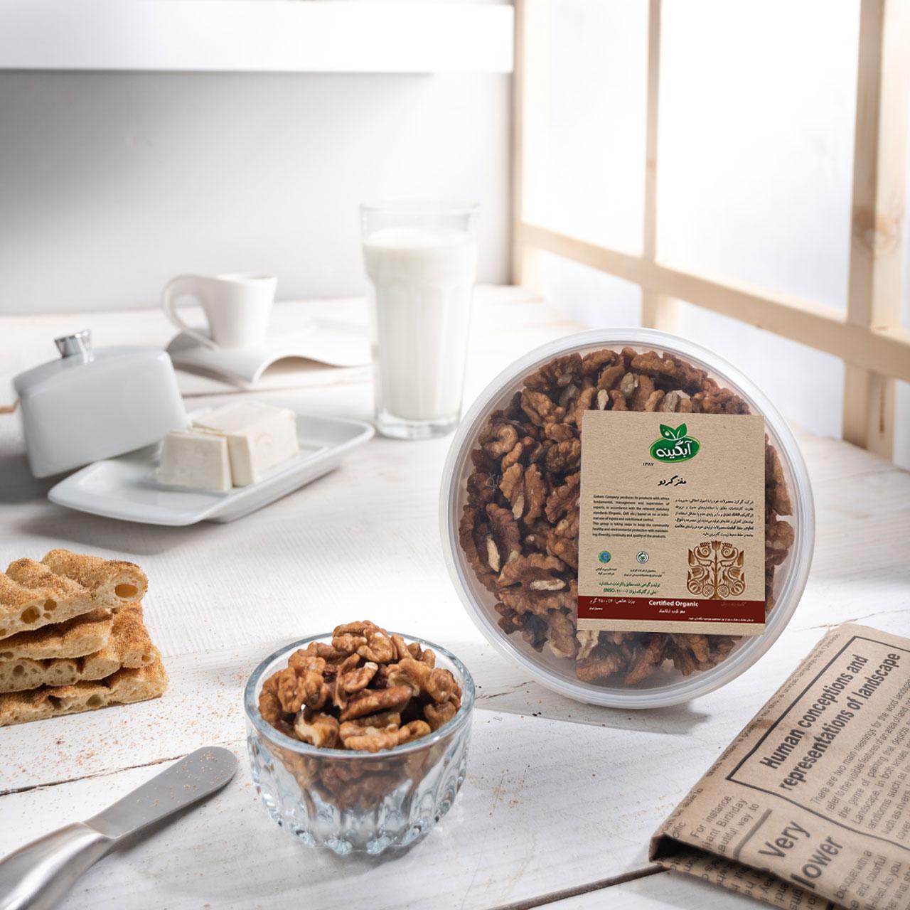 Abgineh Organic walnut shell-less - 250 grams