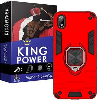 کاور کینگ پاور مدل ASH22 مناسب برای گوشی موبایل سامسونگ هوآوی Y5 2019/ آنر 8S