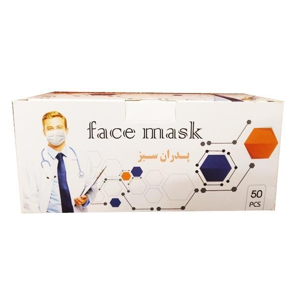 ماسک تنفسی پدران سبز   مدل M i R بسته 50 عددی