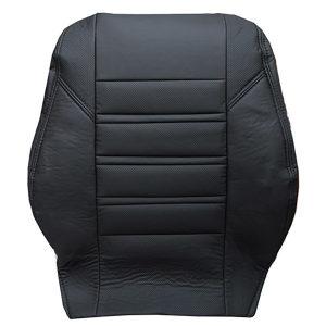 روکش صندلی خودرو مدل 25987 مناسب برای پراید
