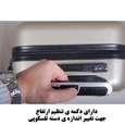 مجموعه چهار عددی چمدان اسپرت من مدل NS001 thumb 26