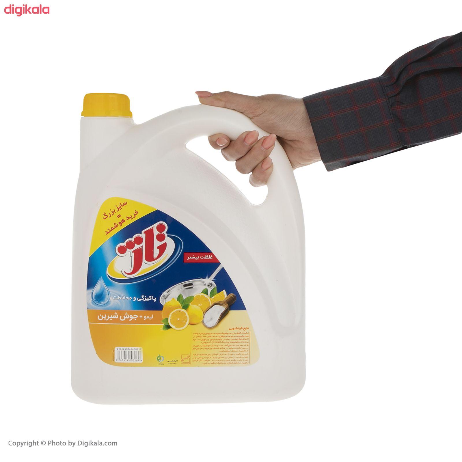 مایع ظرفشویی تاژ حاوی جوش شیرین با رایحه لیمو زرد مقدار 3.75 کیلوگرم main 1 3