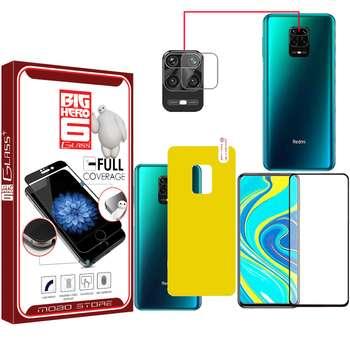 محافظ صفحه نمایش و پشت گوشی مدل M1 مناسب برای گوشی موبایل شیائومی Redmi note 9s/9 به همراه محافظ لنز