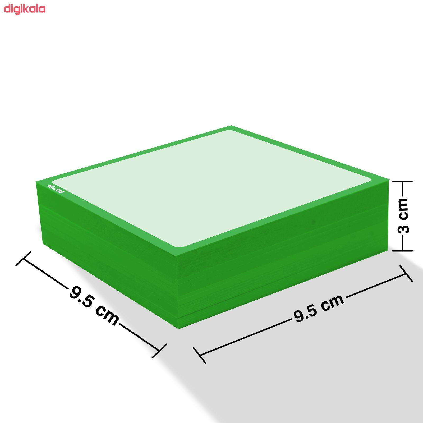 کاغذ یادداشت مستر راد مدل پریاکد W-1035بسته 200 عددی main 1 15